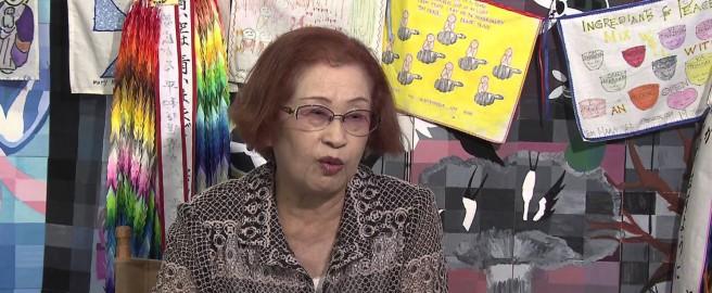 Sachiko Matsuo